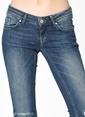 Mustang Jean Pantolon | Gina - Skinny Renkli